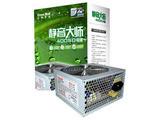 长城静音大师BTX-400SD