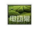 红叶销售电话010-51666609
