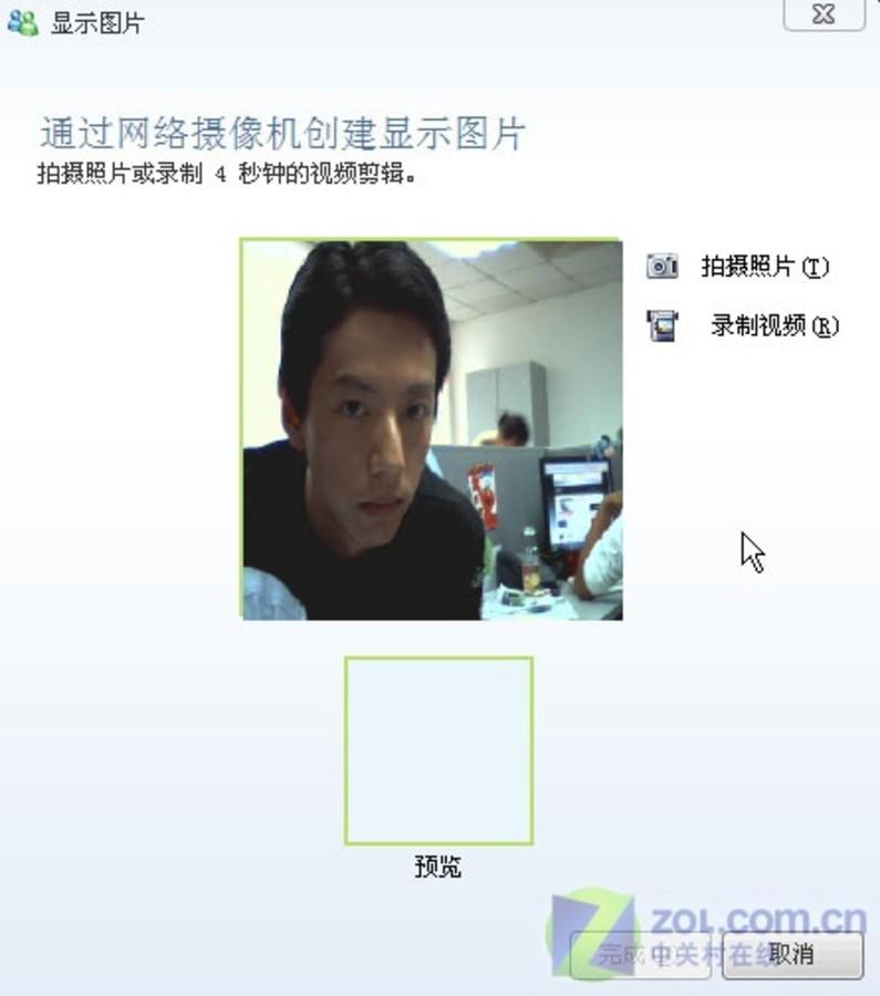 msn卡通头像_【高清图】 免费大餐照样吃得饱!自拍msn动态头像图5