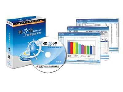 任子行 互联网管理软件V4.0