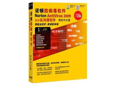 Symantec 防病毒软件(Norton Antivirus) 2009 简体中文版