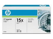HP 15X(C7115X办公耗材专营 签约VIP经销商全国货到付款,带票含税,免运费,送豪礼!