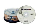 清华紫光山水系列 CD-R(25片装)