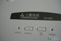 3000流明商教投影 三菱GX-540特惠中