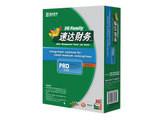 速达 3G Family 财务PRO(网络版3用户)