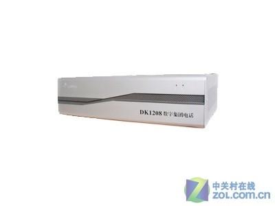 中联通信 DK1208-100S(16外线,56分机)