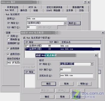 教你运用88ip软件构建web服务器技巧