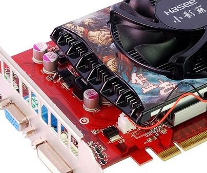 GDDR5显存GT240再降50 小影霸GF4盘古版杀到599