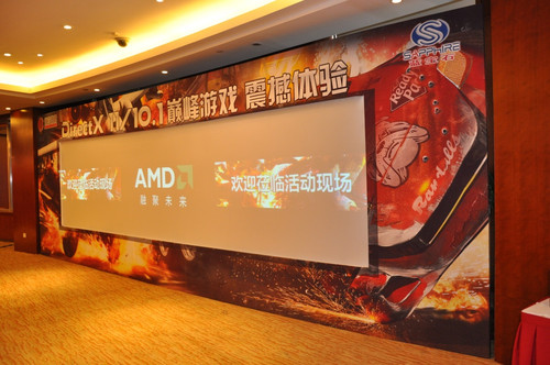 领略顶尖技术 amd万人体验北京站落幕
