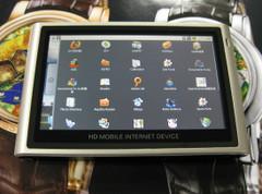 MID价位破千 智器V5(2GB)特价960元