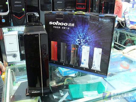 便携式HTPC 迅扬S601机箱带电源240元