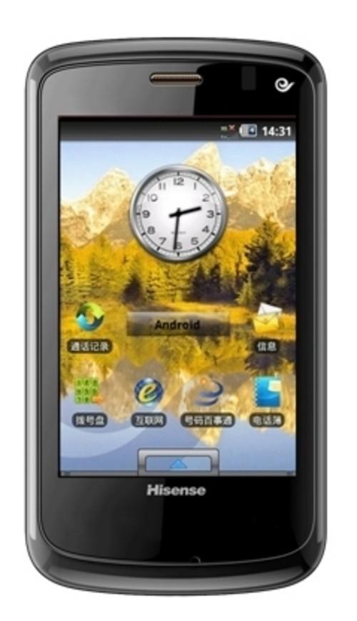 礼品首选:海信互联网智能手机e90