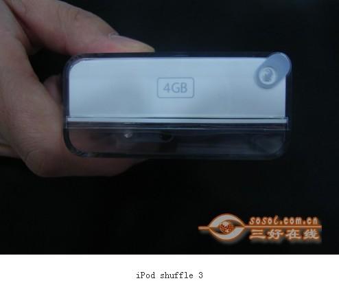 小降三十不容易 iPod shuffle 3降价促销