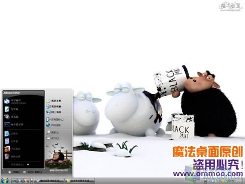 3d卡通图片做素材,呈现给用户一个调皮可爱的卡通羊
