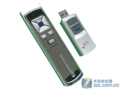 优廉特 YLT-A221 无线鼠标配置优盘激光笔