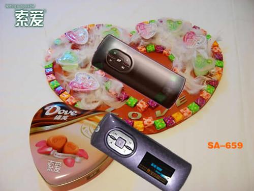 巧克力MP3 索爱SA-659浓情上市