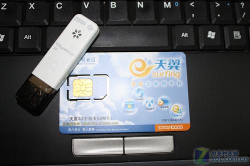 如雪花般轻盈 中兴AC582上网卡试用