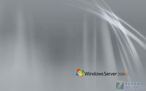 十大特性让企业升级到Server 2008 R2?