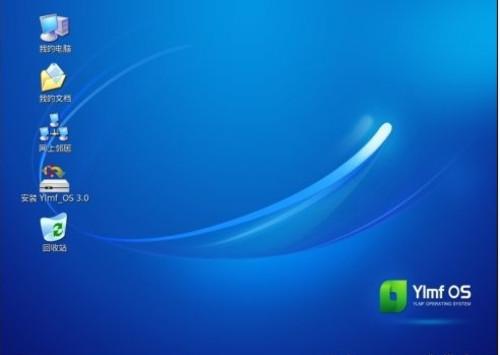 雨林木风发布升级版高仿xp操作系统