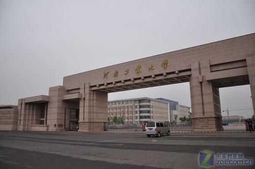 河南工业大学校门-不去CES看顶尖科技 NV校园行走入河工大
