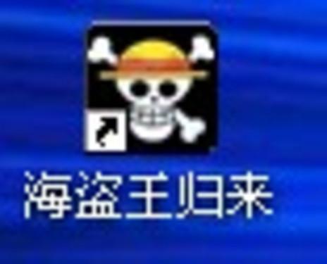 《海盗王归来》万人内测 今日开启