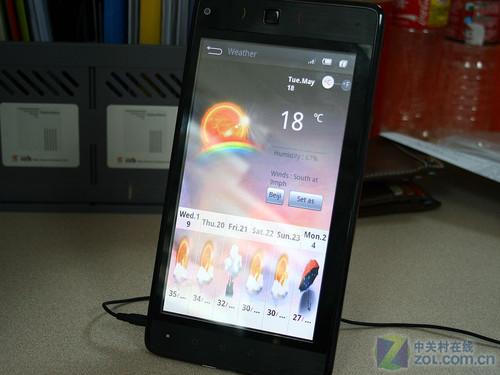 真正Android平板 7吋华为Smakit S7评测