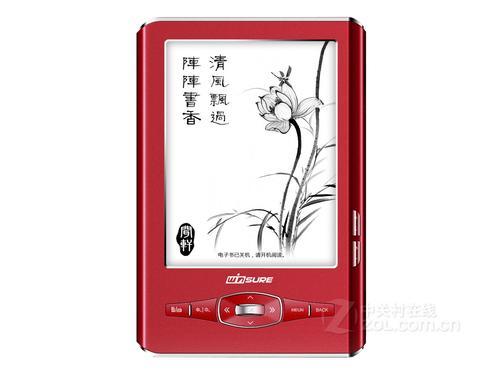 靓丽金属设计 闻轩书香红色版热卖1247元