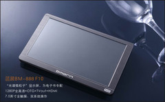 支持PDF文本格式 蓝晨BM-888F10现799元