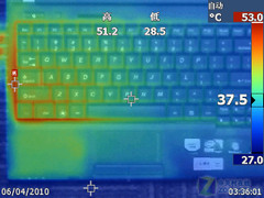 12寸浮商用笔记本 联想昭阳K26评测
