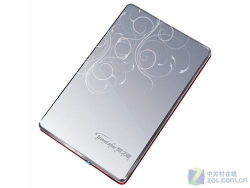 旅之星 A3(250GB)