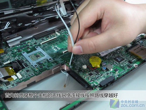 发现无线网卡的连接线贯穿着整个笔记本主板,因为无线网卡连接线的