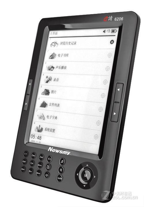 首款千元下电子书 纽曼E读6206售990元