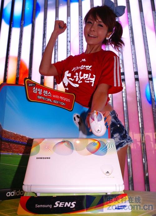 共庆世界杯 三星推出阿迪达斯版上网本