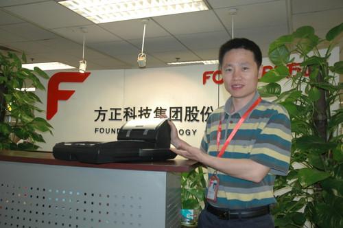 方正扫描仪产品经理谭飞龙畅谈方正扫描仪十周年