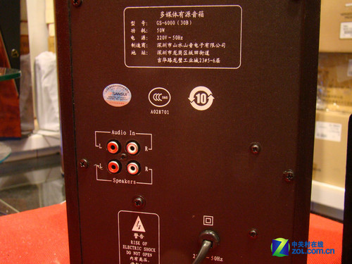三分频设计 一线超强2.1音箱报价260元