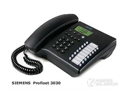 Gigaset 集团电话交换机专用数字电话 3030