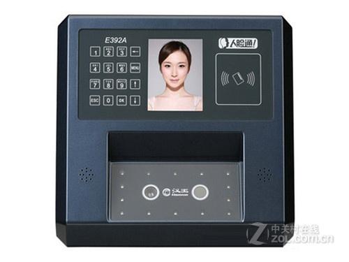 汉王e392a人脸识别考勤机是刷卡考勤,指纹考勤的升级换代产品