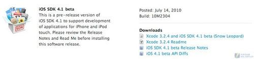 苹果发布iOS 4.1beta 信号问题依旧存在