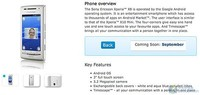升级Android 2.1 索尼爱立信X8于9月开卖