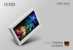 低价触控 ICOO E500P特价8GB仅售299元