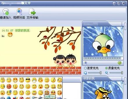 doshow_【高清图】 最火爆的真人在线聊天软件doshow 评测图5