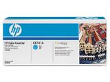 HP 307A(CE741A)