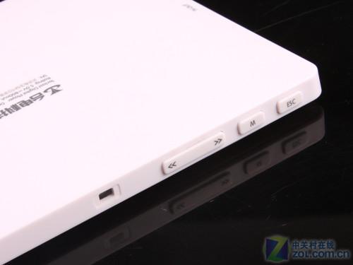 高清大屏普及 台电7吋屏全高清C700评测