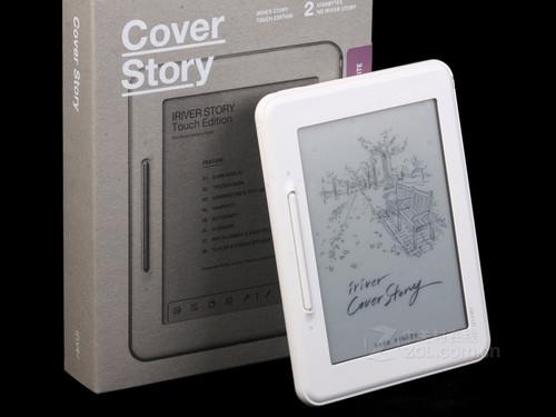 彩壳可选 艾利和Cover Story售1422元