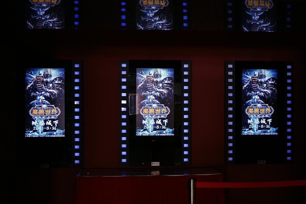 电影院海报_【高清图】 巫妖王31日震撼来袭影院惊现巫妖王海报图2