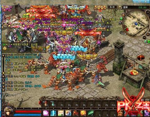 9日新区 英雄决战《PK之王》