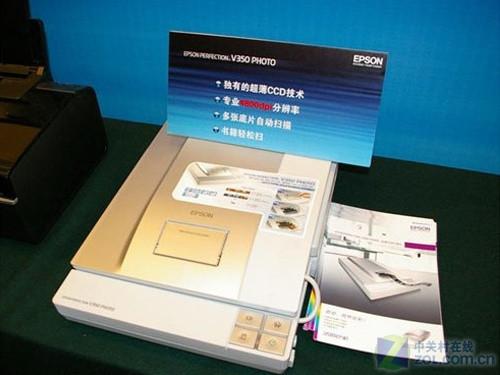 可扫底片胶片 爱普生V350扫描仪热促