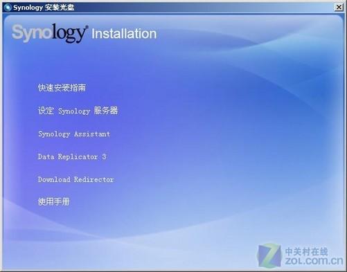 相比较之前DS411+产品,这次群晖科技(Synology) DS1010+产品并不是采用DSM 2.3管理平台,而是通过升级到新一代云端系统平台,通过随机提供光盘可以快速安装DSM客户端管理平台,利用厂商提供的DSM_DS1010+_1285.pat系统安装包,简单快捷的应用DSM 3.0,笔者这次通过一步设定的方式安装体验。