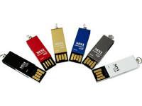 国庆促销热卖金属拉丝优盘 M04X 32GB  269元