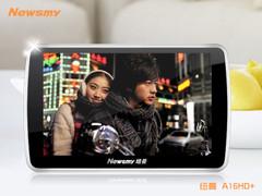 苹果纽曼占三甲 最新MP3关注度TOP10
